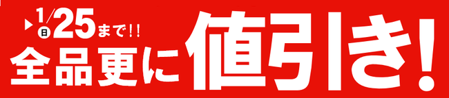 2015012101.png